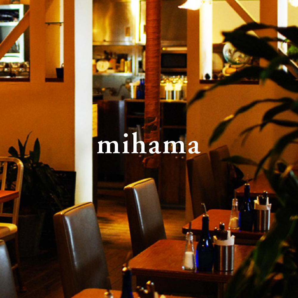 s-mihama