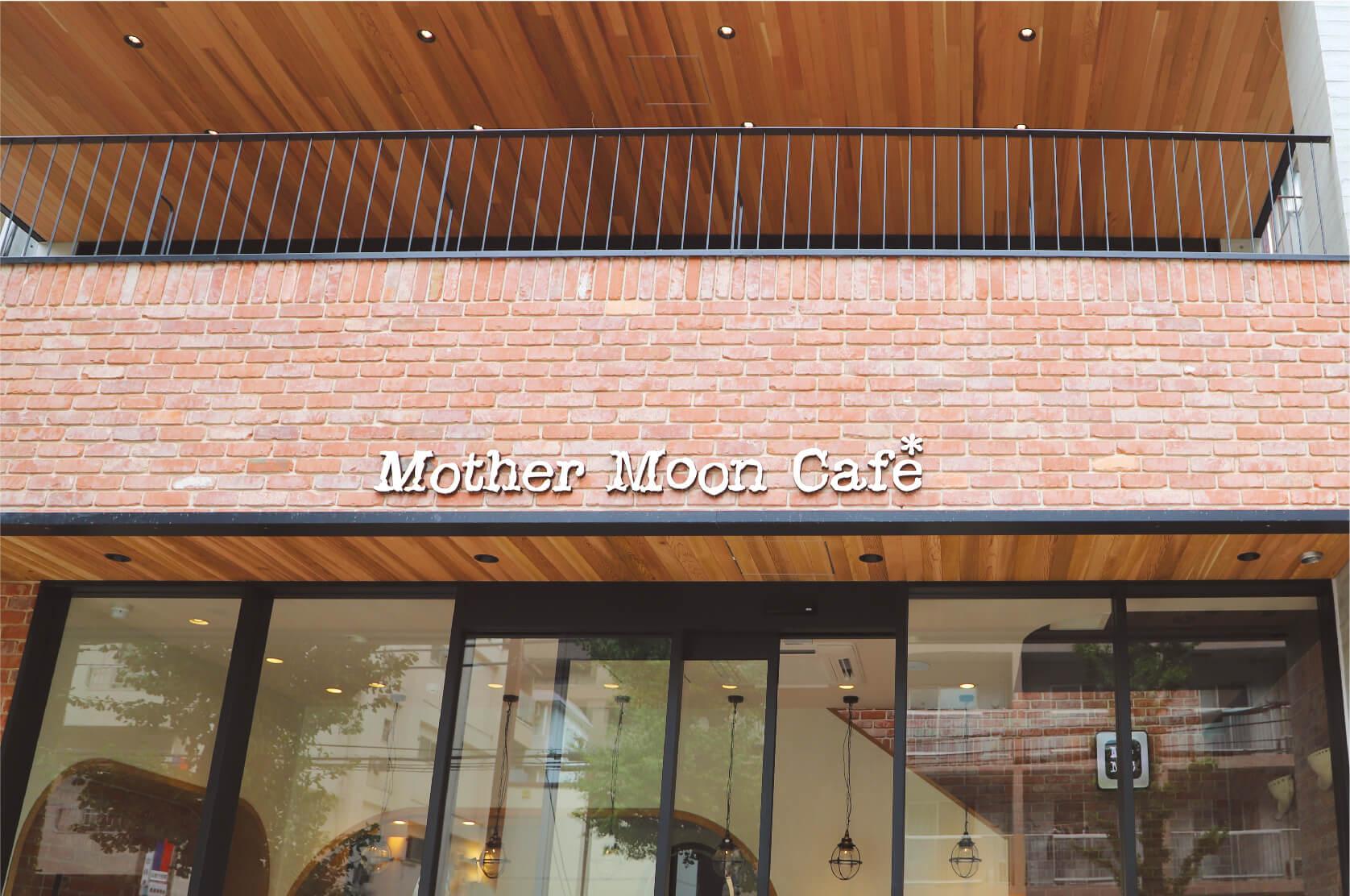 Mother Moon Cafe新神戸店オープンのお知らせ