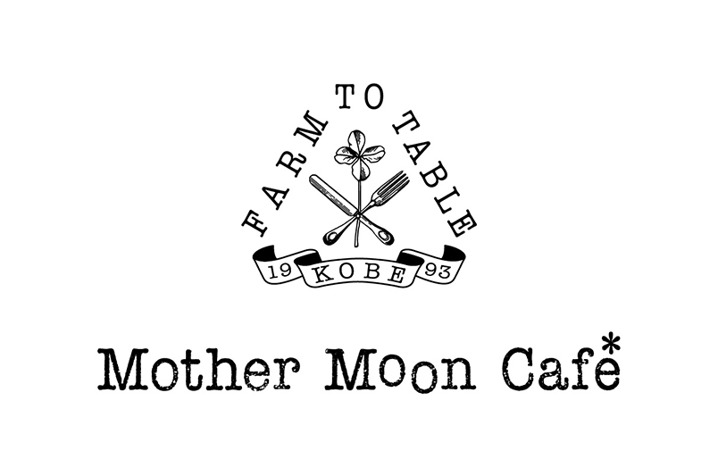 Mother Moon Caféのホームページをリニューアルしました。