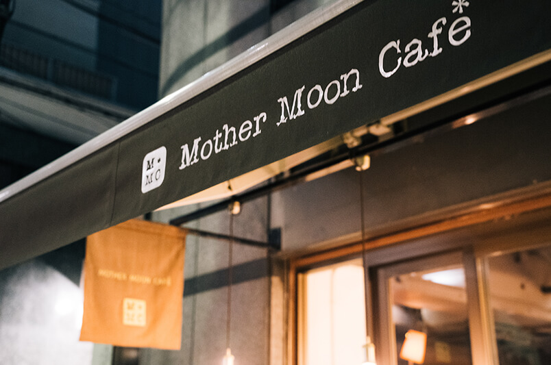 Mother Moon Cafe姫路店オープン予定のお知らせ