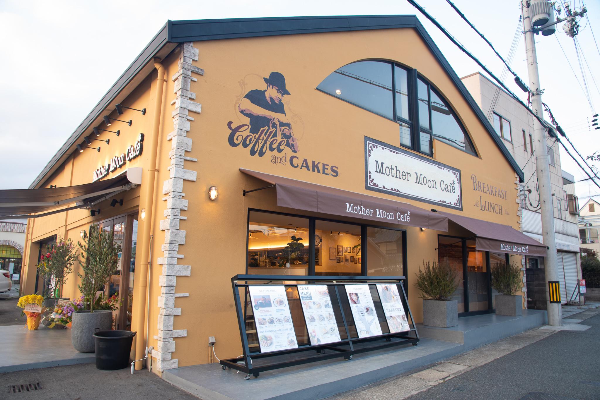 Mother Moon Cafe *加古川店1月18日オープンしました