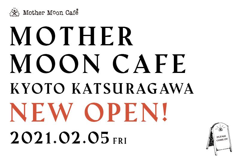 Mother Moon Caféイオンモール京都桂川店オープン詳細のお知らせ