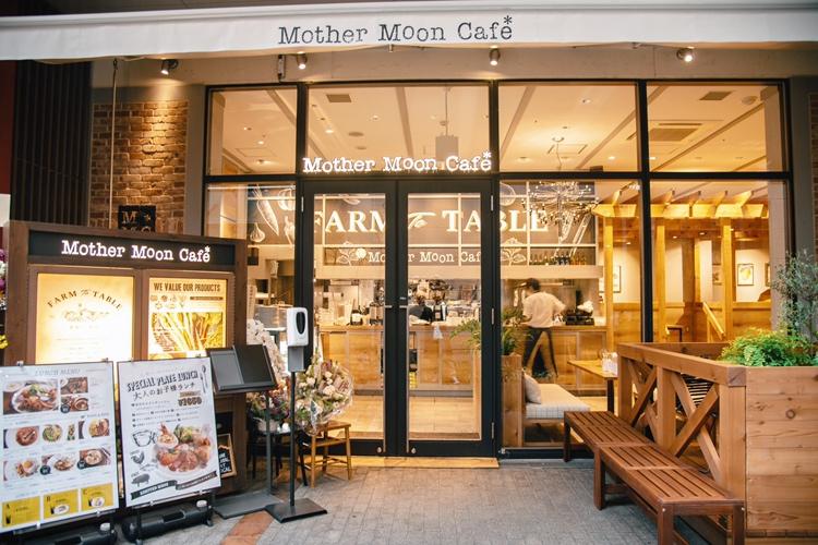 Mother Moon Cafe *くずはモール店 2月28日オープンしました